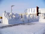Снежный городок 2013
